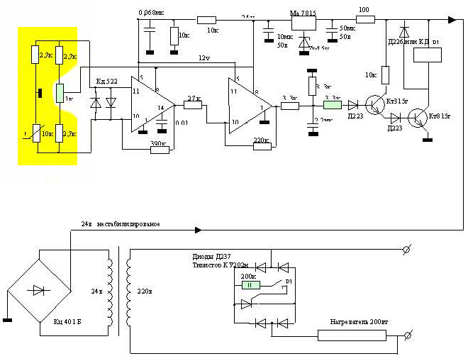 Схема инкубатора из